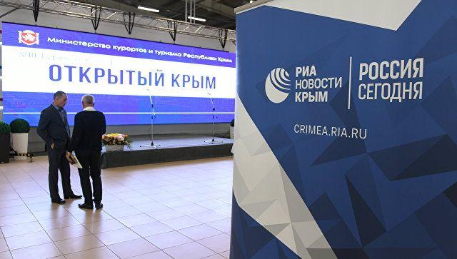 """На форуме """"Открытый Крым"""" обсудят меры господдержки туротрасли"""