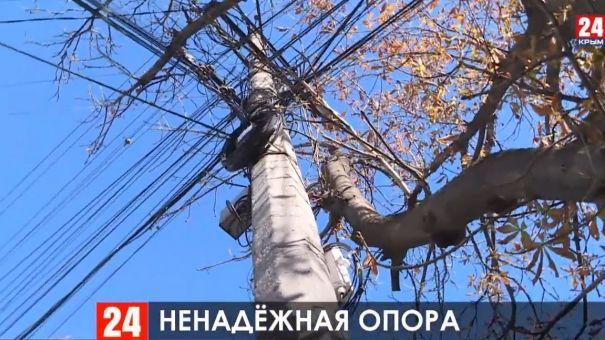 В центре Симферополя разрушаются опоры линий электропередачи