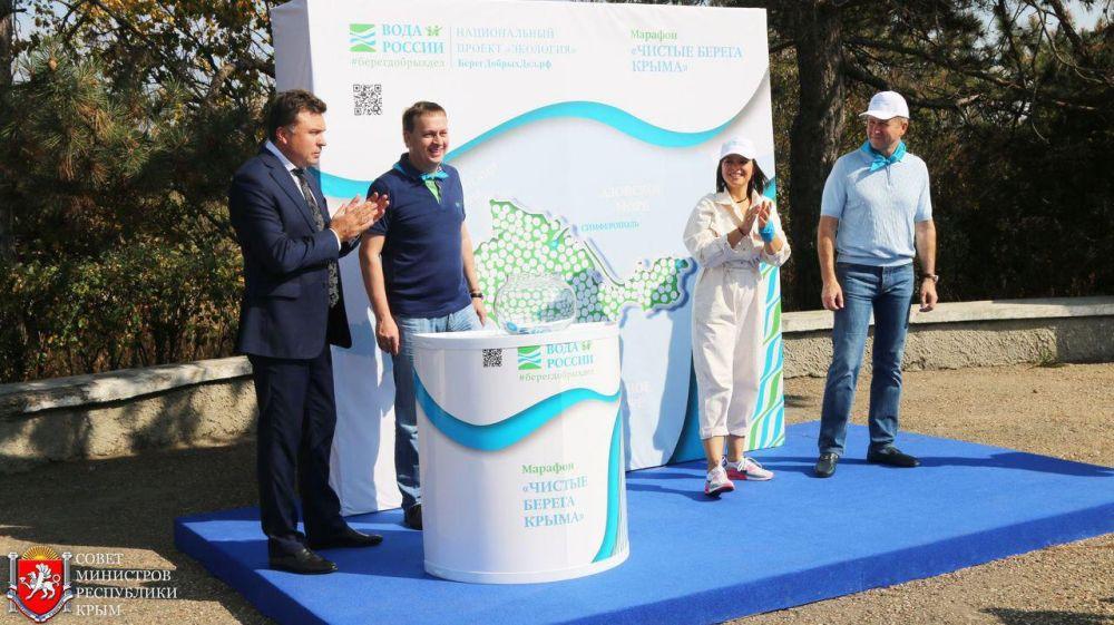 В марафоне «Чистые берега Крыма» приняли участие более 800 человек