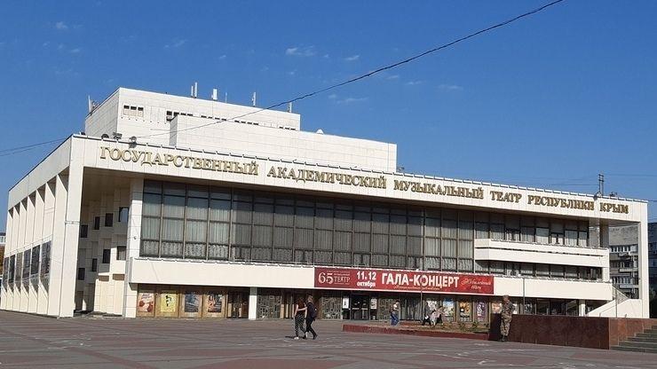 Государственный академический музыкальный театр Крыма открывает новый сезон гала-концертом, премьерами и выставкой
