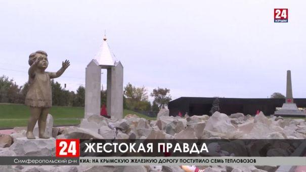 Рассекречены документы о гибели двухсот четырнадцати воспитанников симферопольского детского дома