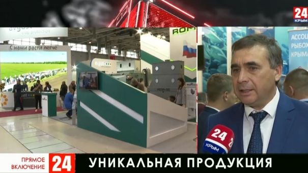 Крымская продукция на агропромышленной выставке в Москве привлекает многих предпринимателей