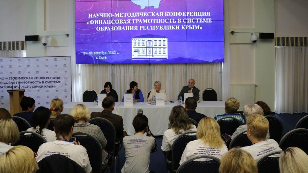 Ирина Кивико приняла участие в работе научно-методической конференции «Финансовая грамотность в системе образования Республики Крым»