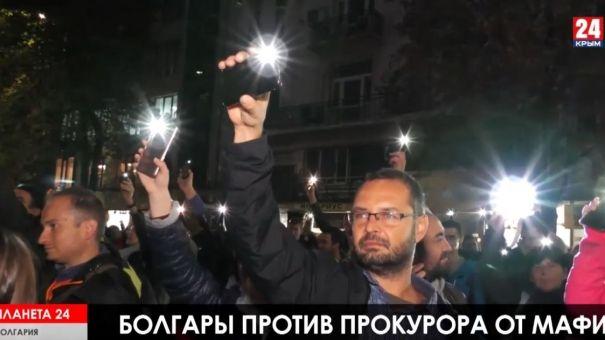 Планета 24: побег Ленина в Эквадоре, мафиозный генпрокурор в Болгарии, парижане и пенсионная реформа