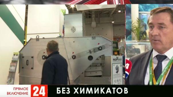 Агропромышленная выставка «Золотая осень». Прямое включение из Москвы
