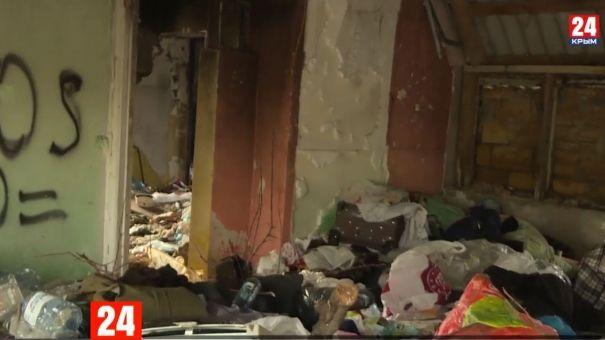 Когда в Симферополе появится дом для бомжей