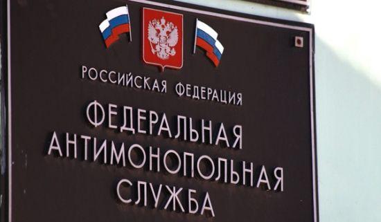 Крымское УФАС включила в реестр недобросовестных поставщиков компанию «Зелёные Вершины»
