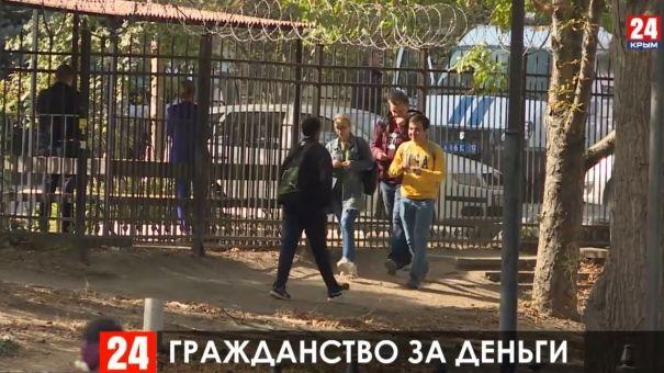 Купить паспорт. Почему за получением гражданства России люди обращаются к мошенникам