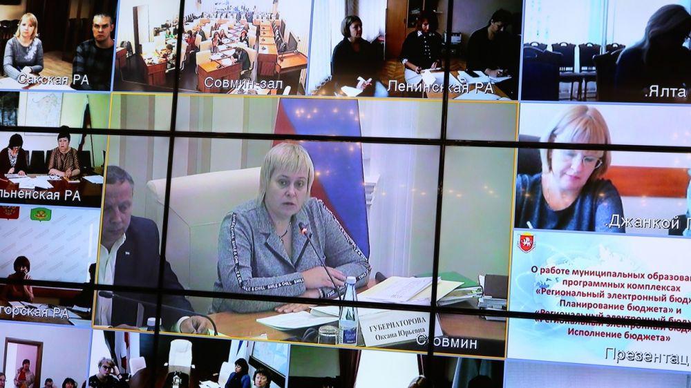 Минфин Крыма провел обучающий семинар-совещание с представителями муниципальных образований республики