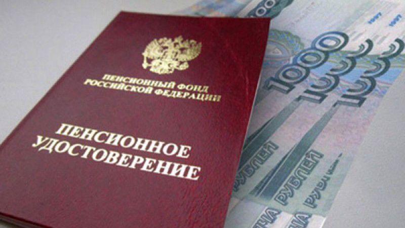 Прибавку к пенсии за почтенный возраст получают более 4 тысяч жителей города Феодосии