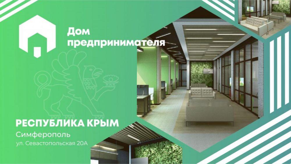 Развиваем деловое сотрудничество с Астраханской областью
