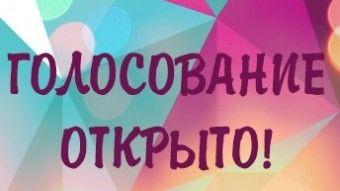 #Ноябрьфест вошел в рейтинг лучших практик и инициатив социально-экономического развития регионов России