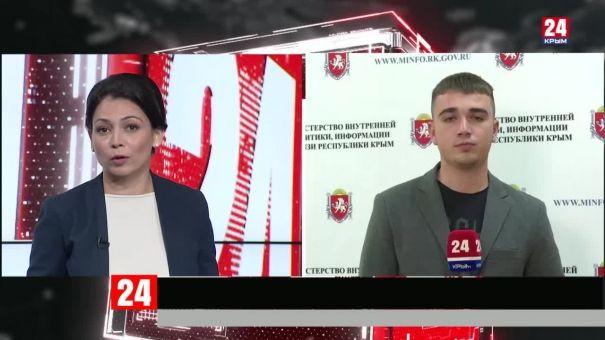 В понедельник Крым переходит на новый формат телевидения