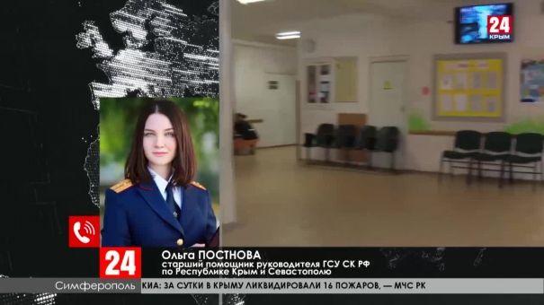Вероника Скворцова поручила поручила проверить качество оказания медицинской помощи в «Артеке»