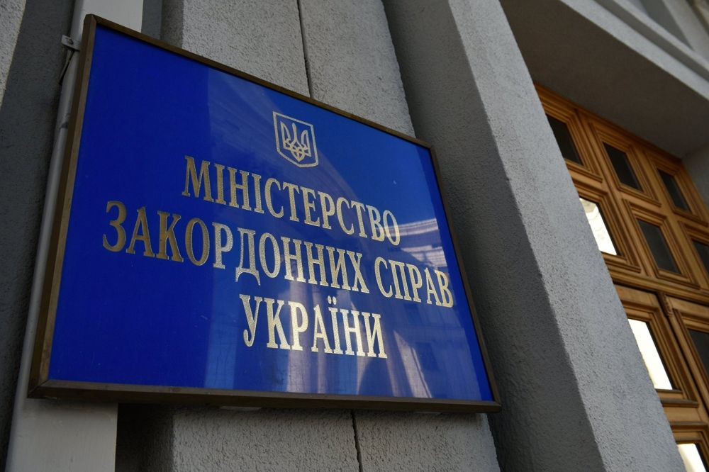 МИД Украины направил Анкаре ноту протеста из-за визита крымских парламентариев