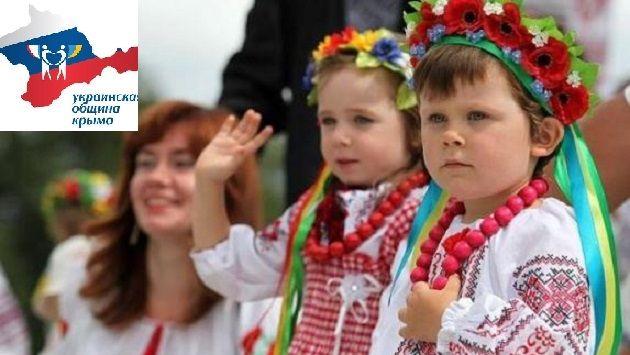 Представители украинской диаспоры из нескольких стран мира прибывают в Крым