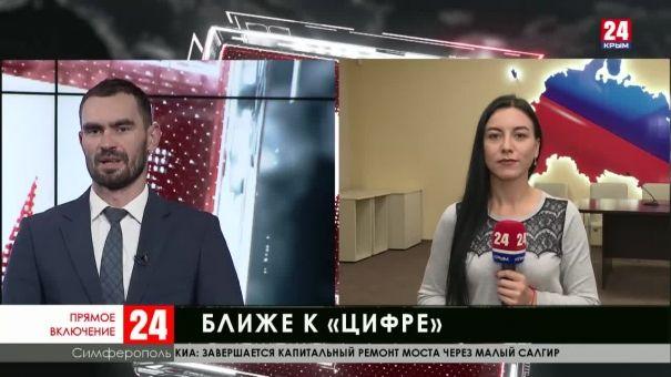14 октября Крым переходит на цифровое вещание