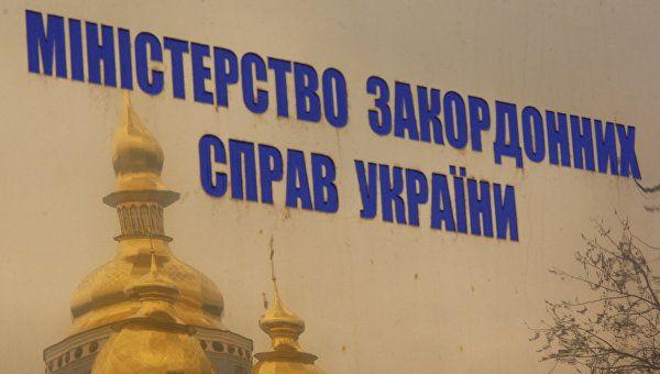 МИД Украины сделал заявление по встрече депутатов из Крыма с президентом Турции
