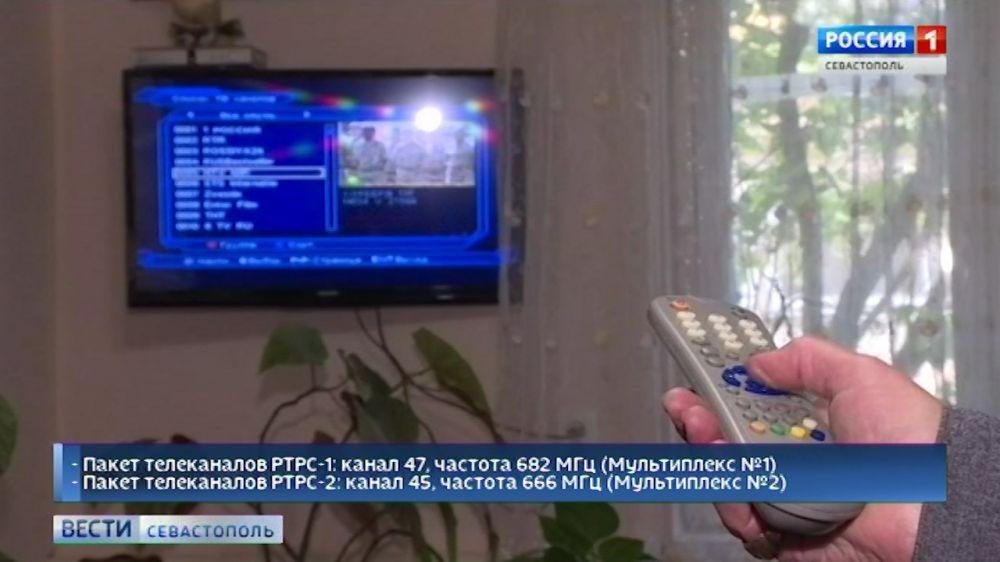 Сигнал к лучшему: как Севастополь переходит на цифровое вещание?