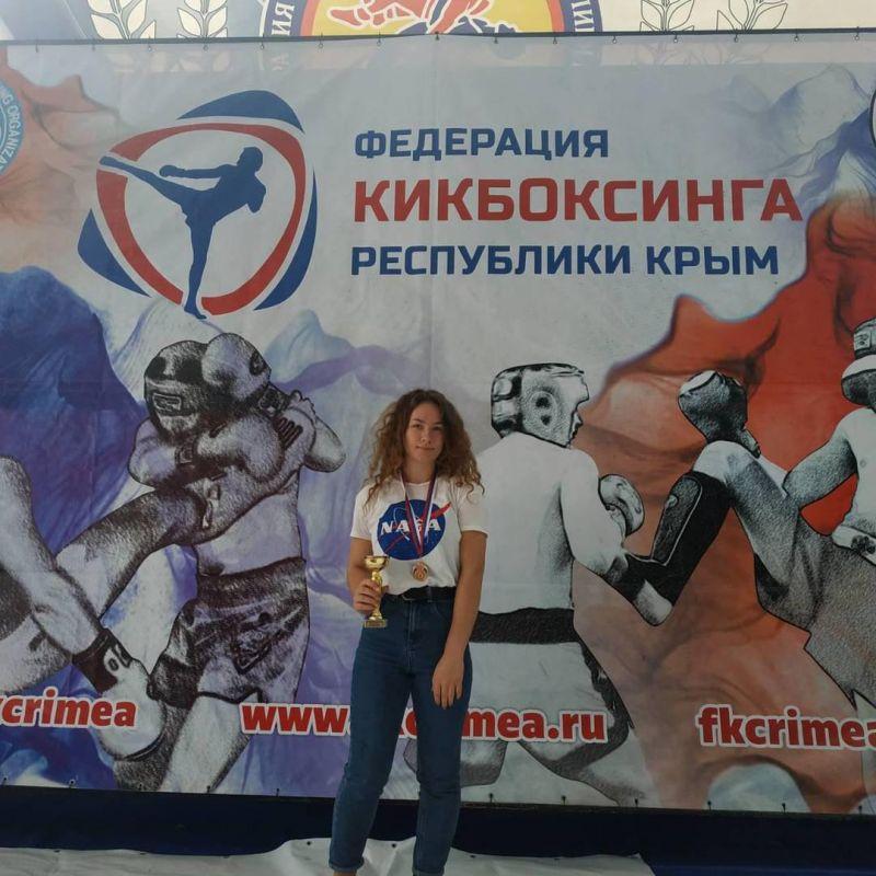 Спортсменка из Сак заняла первое место на Всероссийских соревнованиях по кикбоксингу
