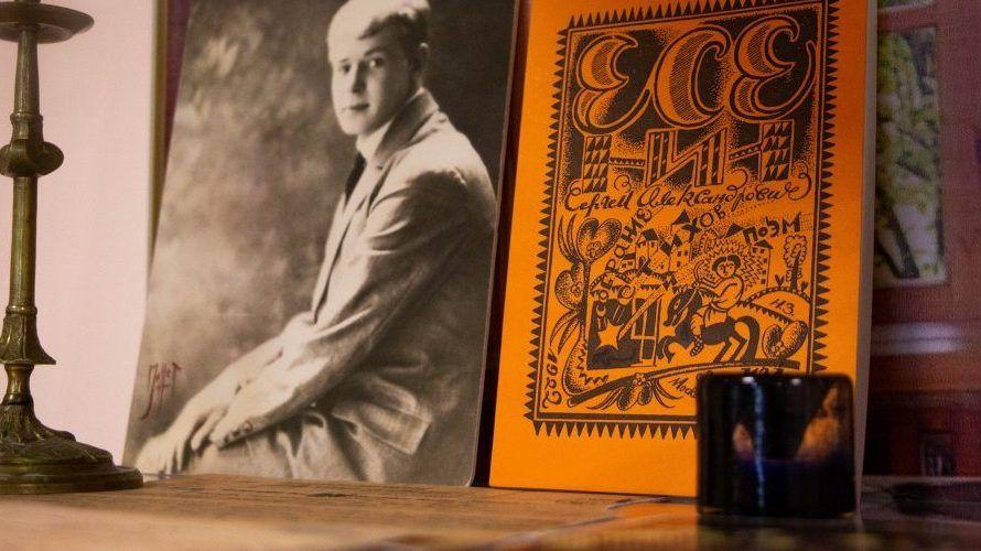 Свыше ста экспонатов из фондов Государственного музея-заповедника С.А. Есенина будут представлены на выставке в Симферополе
