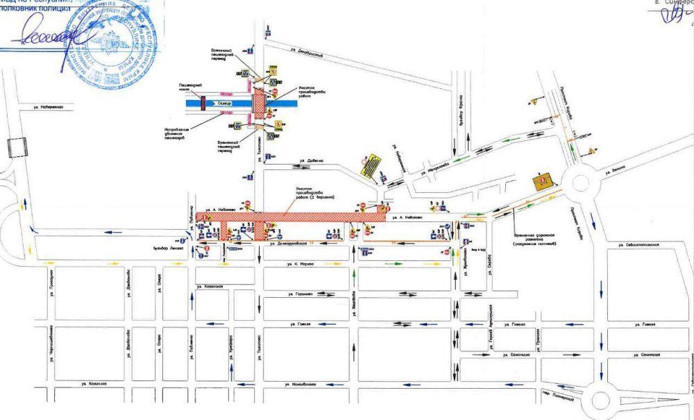 Стартовал третий этап реконструкции улицы Невского в Симферополе