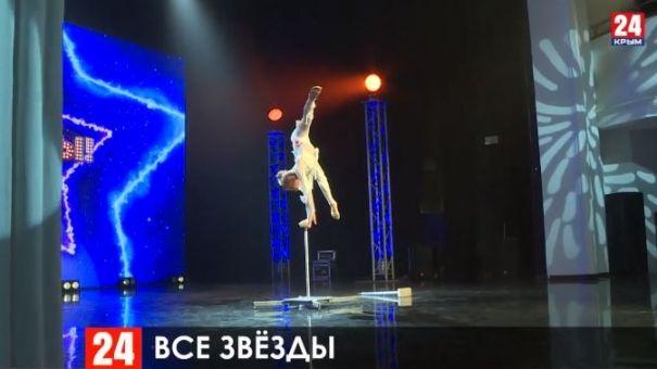 Зажигаем звезды! В Ялте стартовал кастинг первого детского в Крыму шоу «ТаланТы»