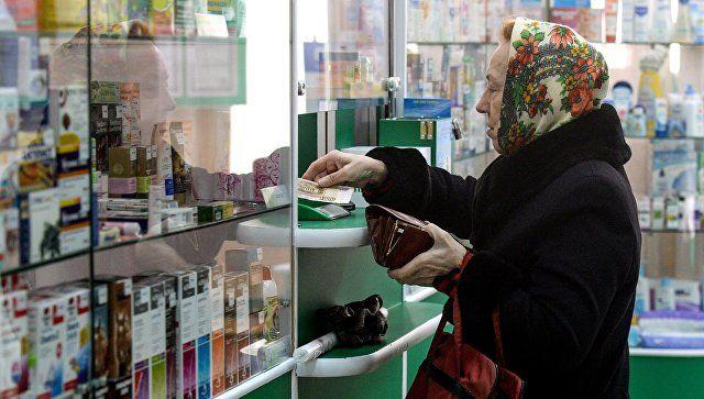 В России расширят список жизненно необходимых лекарств