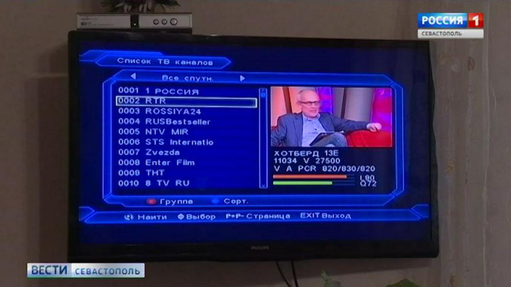 В России началась эра цифрового вещания