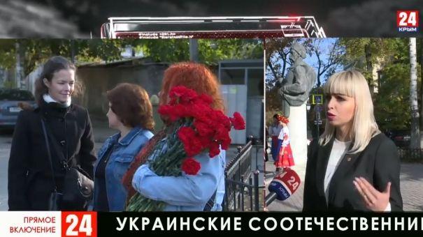 Украинские соотечественники из 15 стран мира приехали в Симферополь