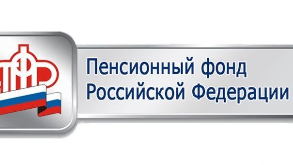 Требования к назначению пенсии медицинским и педагогическим работникам с 2019 года