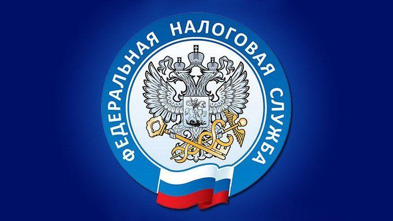 Межрайонная ИФНС России № 6 по Республике Крым информирует