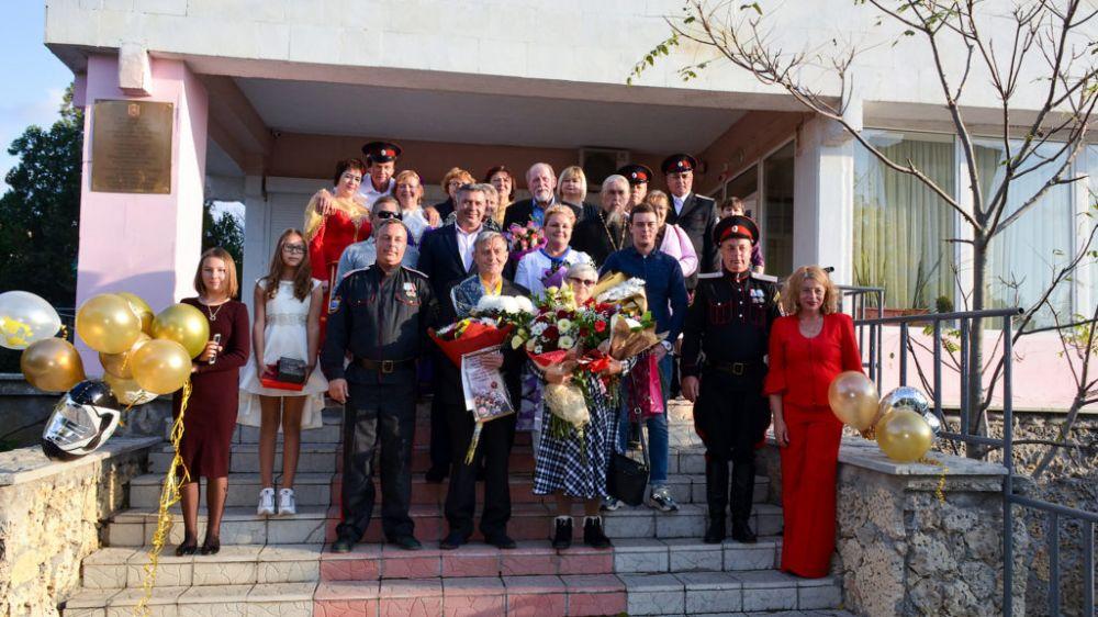 Супруги Клименко отметили «золотой» юбилей совместной жизни