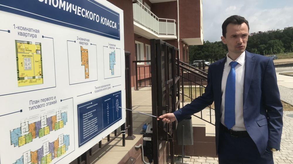 Максим Скорин: Стартовал прием документов на приобретение квартир по программе строительство стандартного жилья