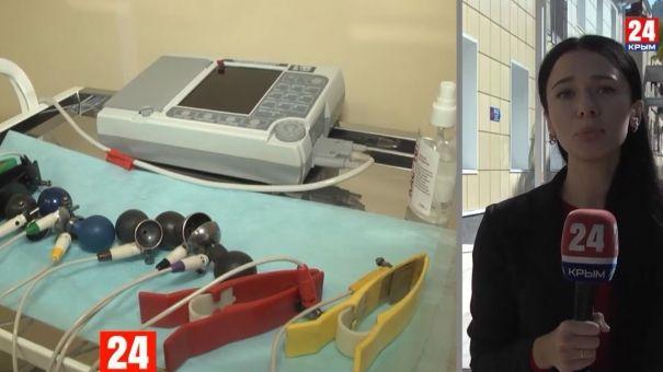 В Севастополе отремонтировали поликлинику