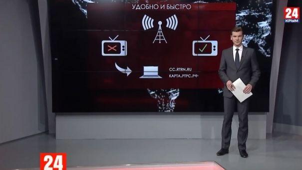 Два сайта и мобильное приложение: как решить проблемы с плохим сигналом на ТВ