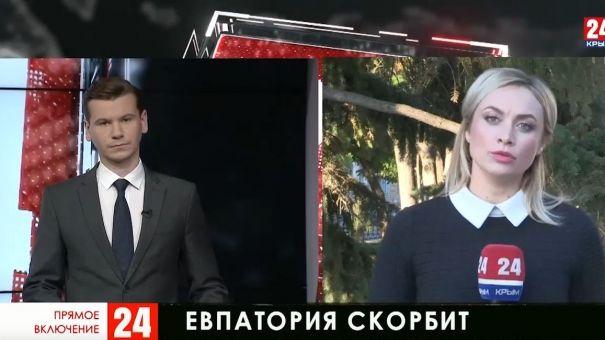 В Евпатории вспоминают жертв трагедии в Керченском политехническом колледже
