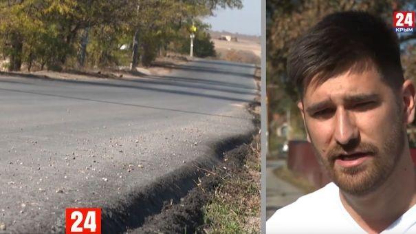 Эксперты проверили ремонт дорог в Симферопольском районе