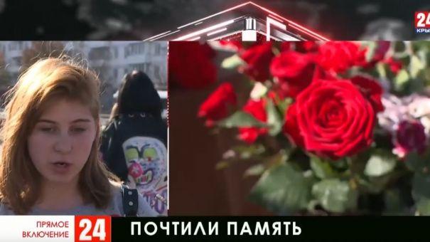 Симферопольские студенты почтили память погибших в керченской трагедии