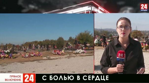 Крым вспоминает события Керченской трагедии, которая произошла год назад