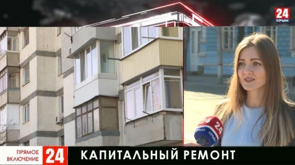 На ремонт многоквартирных домов в этом году потратили около 200 млн рублей