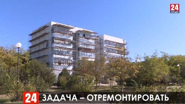 В Крыму меняются правила капитального ремонта многоквартирных домов