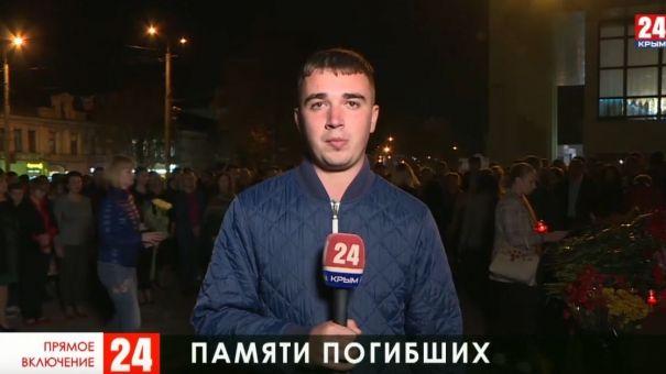 Симферопольцы вспоминают жертв страшной трагедии