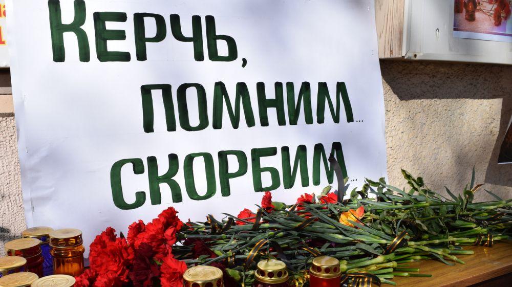 В Джанкое почтили память жертв трагедии Керчи