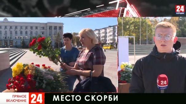 Сотни людей продолжают возлагать цветы к импровизированному мемориалу в центре Симферополя