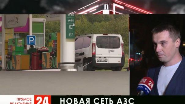 В Крым может зайти крупная сеть АЗС с материка