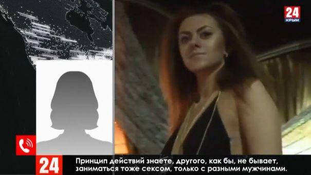 «Красивая жизнь»: как девушек Крыма вербуют в проститутки