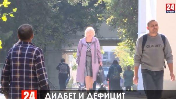 Крымчане жалуются на нехватку льготных препаратов для диабетиков