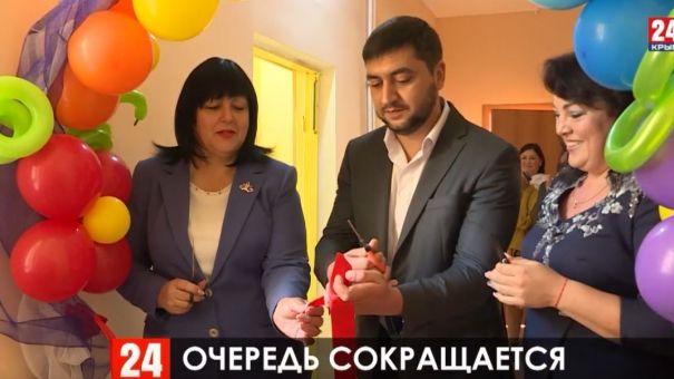 Новую группу открыли в детском саду №27 в Симферополе