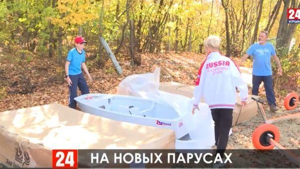 В спортивной школе Симферополя появились новые парусные лодки